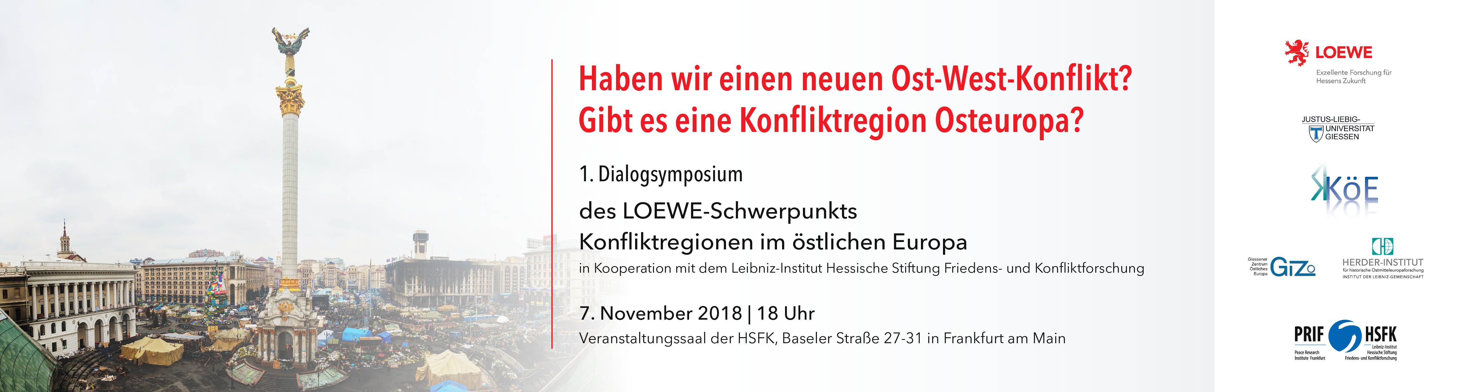 1. Dialogsymposium am 07. November, Frankfurt am Main